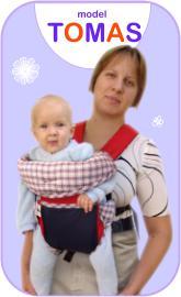 """TOMAS ― """"Золотой Гусь"""" Товары для новорожденных"""